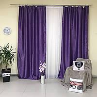 Шторы в детскую для девочки двухсторонние Блэкаут софт 150x270 cm (2 шт) ALBO Фиолетовые (SH-250-12), фото 1