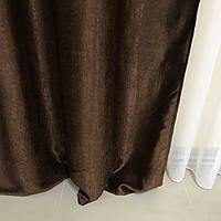 Шторы в спальню Блэкаут софт 150x270 cm (2 шт) ALBO Шоколадные (SH-250-11)