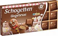 Чем выделяется белый шоколад Schogetten White Chocolate