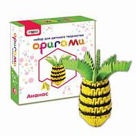 Набор для творчества Strateg Оригами ананас TOY-105055, КОД: 1279315