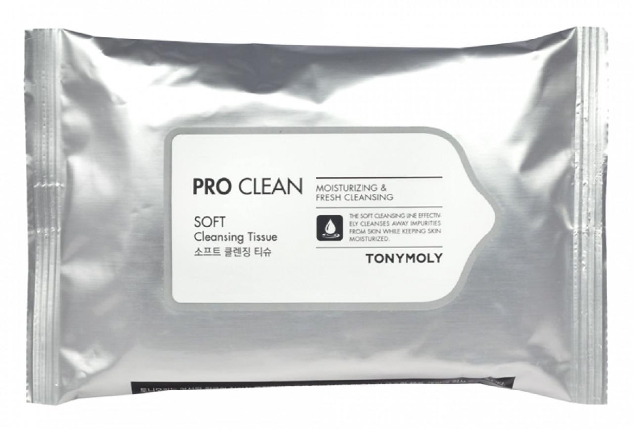 Очищаючі серветки для обличчя Tony Moly Pro Clean Soft Cleansing Tissue 15 шт (8806358568498)