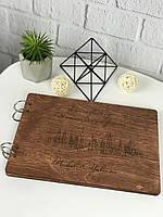 Деревянный альбом для фотографий с гравировкой, фото 1