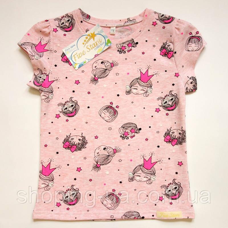 Детская футболка принцессы на розовом Five Stars KD0330-116p