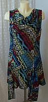 Платье женское теплое модное мягкое бренд Joe Browns р.50 3597