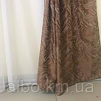 Готовий комплект штор в спальню зал вітальню, штори блекаут на вікна в кімнату дитячу хол зал, штори в кімнату квартиру кухню, фото 7