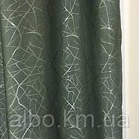 Светоотражающие шторы из льна Блэкаут ALBO 150x270 cm (2 шт) Зеленые (SH-M17-4), фото 3
