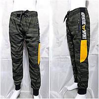 Камуфляжные,Трикотажные спортивные штаны для мальчиков .Размеры 13-15 лет. Турция