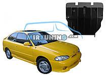 Защита двигателя Hyundai Accent I X3 1994-1999
