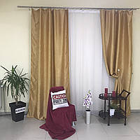 Шторы в комнату двухсторонние Блэкаут софт 150x270 cm (2 шт) ALBO Золотистые (SH-250-10-3), фото 1