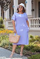 Свободное однотонное летнее платье с карманами Размер: 50, 52, 54, 56, 58, 60 арт 134