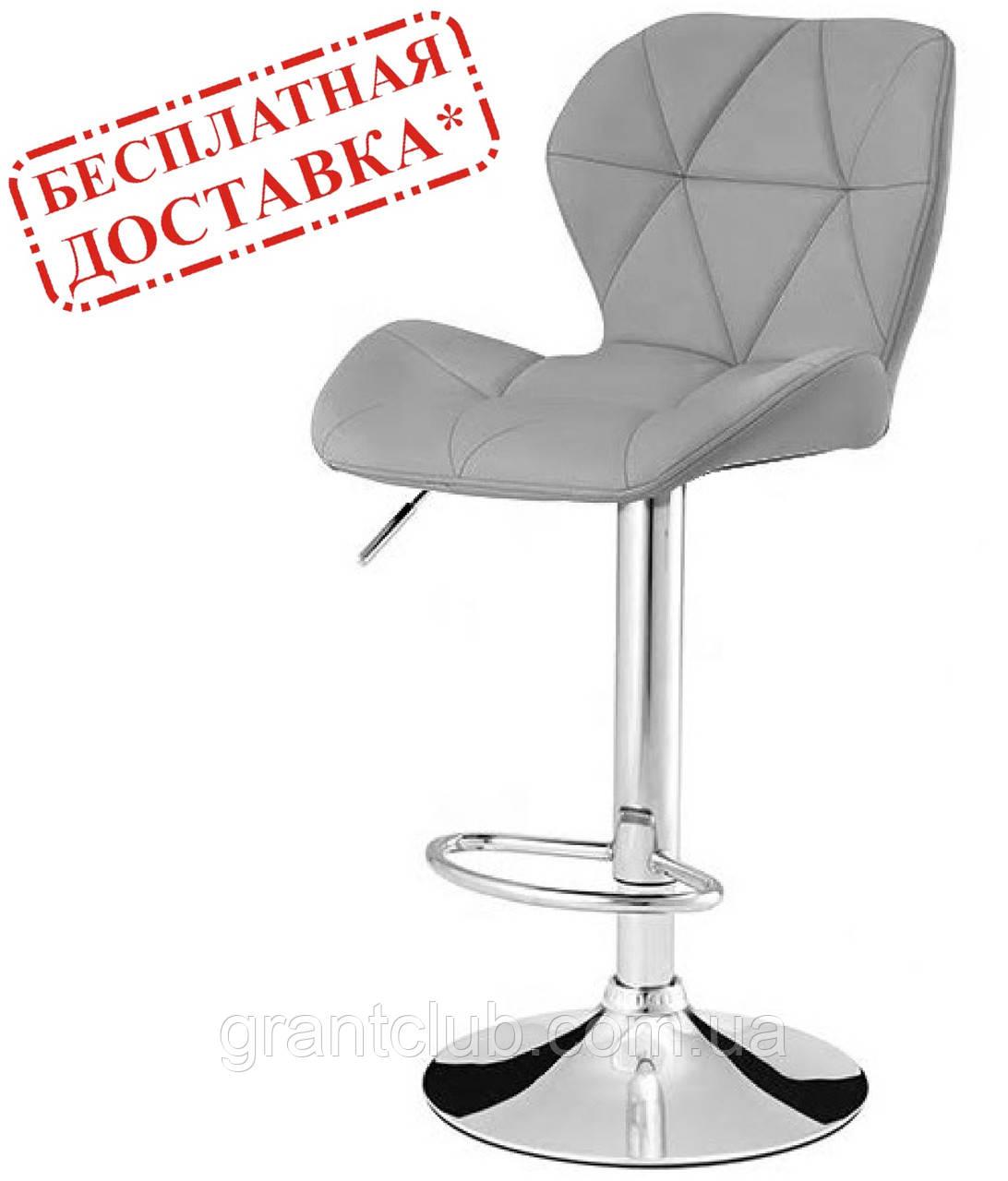 Барний стілець м'який СТАРЛАЙН сірий екокожа СДМ група (безкоштовна доставка)