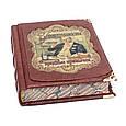 """Книга в кожаном переплете и подарочном футляре """"Упоительность вредных привычек"""", фото 4"""