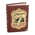 """Книга в кожаном переплете и подарочном футляре """"Упоительность вредных привычек"""", фото 3"""
