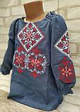Вишиванка на дівчинку, в національному стилі, рукав 3/4,  110-152 р-ри 330/370 грн (ціна за 1 шт+40 грн), фото 2