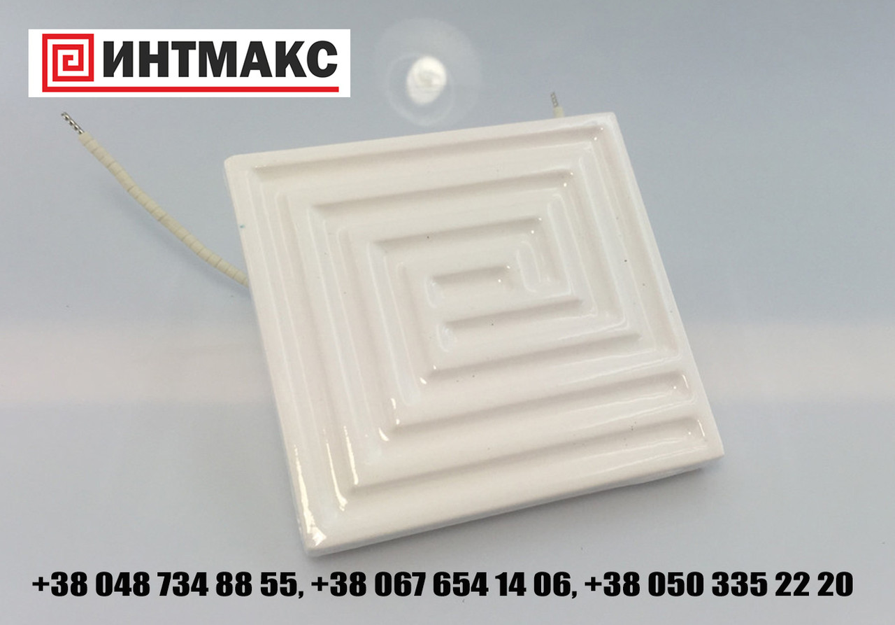 Плоские ИК нагреватели 122*122 мм; 550 Вт/230