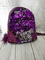 Детские рюкзаки с двухсторонними пайетками, фото 1
