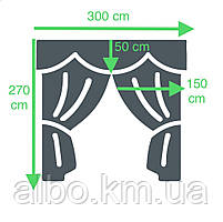 Готовые шторы для зала ALBO 150х270cm (2шт) и ламбрекен на карниз 300-350 cm Бежевый (LS-210-8), фото 2