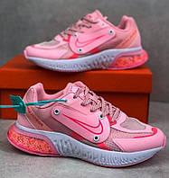 Женские кроссовки Nike Joyride розовые