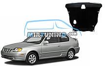 Защита двигателя Hyundai Accent LC 2000-2005