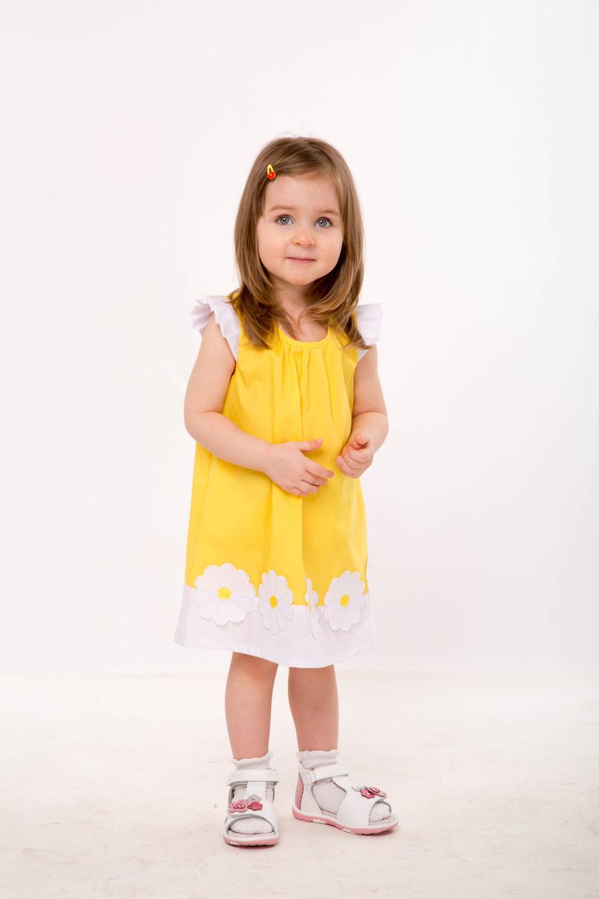Платье для девочки желтое Ромашка