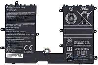 Аккумулятор для планшета HP Omni 10 / CD02 (8380 mAh) Original