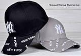 Бейсболка Нью Йорк для мальчика от 4 лет до 7, фото 2