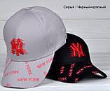 Бейсболка Нью Йорк для мальчика от 4 лет до 7, фото 3