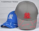 Бейсболка Нью Йорк для мальчика от 4 лет до 7, фото 4