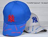 Бейсболка Нью Йорк для мальчика от 4 лет до 7, фото 6