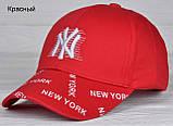 Бейсболка Нью Йорк для мальчика от 4 лет до 7, фото 8