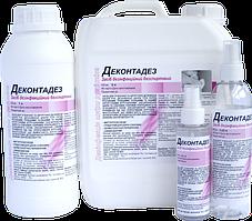 Фамідез® Деконтадез 1,0 л – неспиртовий антисептик на основі бігуаніду та ЧАС