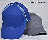 №297 Бейсболка Спортсмен р.50-52 (3-5 лет), фото 2