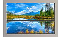 Модульная картина Пейзаж 49,5х79 см (HAD-004)