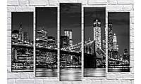 Модульная картина New York City-14 85х130 см (HAB-164)