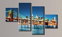 Модульная картина Бруклинский мост 63х102 см (HAF-037)