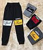 Спортивні штани для хлопчиків Active Sport 140-164 р. р