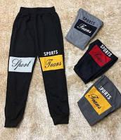 Спортивні штани для хлопчиків Active Sport 140-164 р. р, фото 1