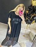 Легкое платье с фатином Флорида, 44-50, фото 2