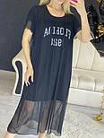 Легкое платье с фатином Флорида, 44-50, фото 4