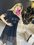 Легкое платье с фатином Флорида, 44-50, фото 3