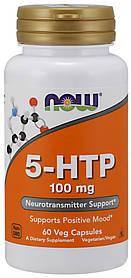 Now Foods 5-HTP 100 mg (60 veg capsules )