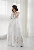 Весільне вбрання