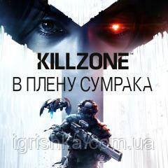Комплект «Killzone: В плену сумрака» + абонемент Ps4 (Цифровой аккаунт для PlayStation 4) П3