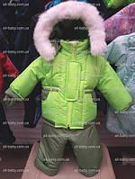 Детский зимний костюм на овчине-подстежке (от 6 до 18 месяцев) салатовый