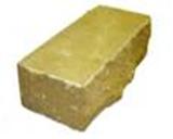 "Цегла Мармурна"" половинка ложок жовта (250х50х65) ПП"""