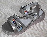 Босоножки для девочки Lilin shoes LR2951-7, фото 1