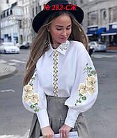 "Заготовка для вишивки ""Сорочка жіноча"" 282-СЖ (Україночка)"