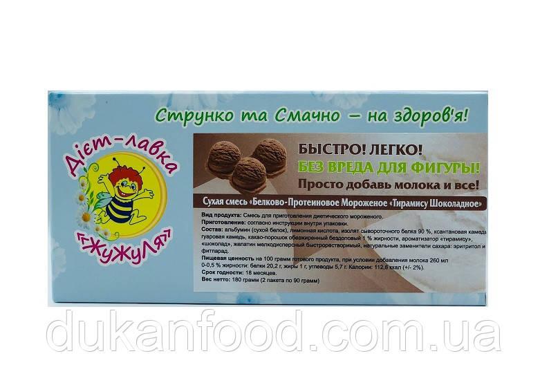 "ПРОТЕИНОВОЕ МОРОЖЕНОЕ ""Тирамису Шоколадное"""