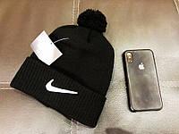 Шапка Nike bubo черная