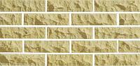"Плитка фасадна Скала"" жовта (250х20х65) ПП"""